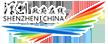 深圳政府在线