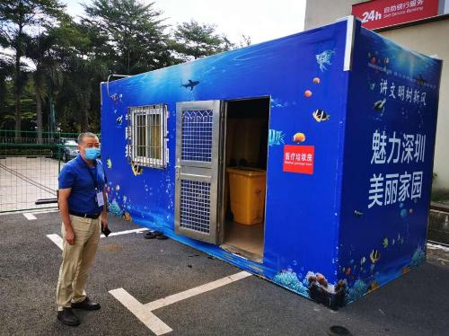 -深圳市生态环境局大鹏管理局开展安全生产和疫情防控督导检查行动(2)(1)(1)_1